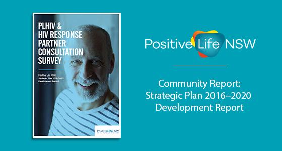 2016 strategic plan